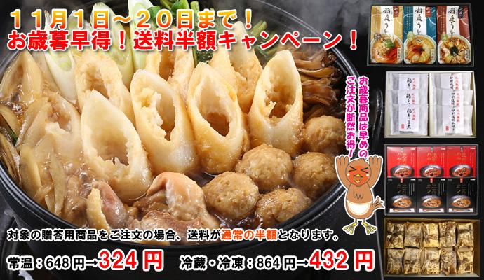 2016-11hayatoku