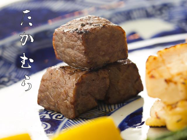 漬け肉3種イメージ04大