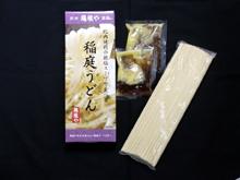 比内地鶏マイスターを目指す店長の日本一の比内地鶏ブログ-比内地鶏の鶏塩うどん