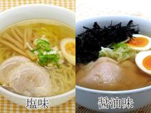 秋田の美味しい食べ方。比内地鶏ショップ名物店長の料理&釣りブログ-比内地鶏ラーメン