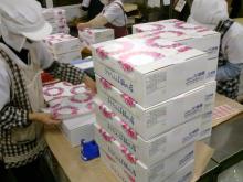 秋田の美味しい食べ方。比内地鶏ショップ名物店長の料理&釣りブログ-比内地鶏工場