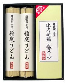 鶏塩スープ稲庭うどん 練り梅付 TSG-20U