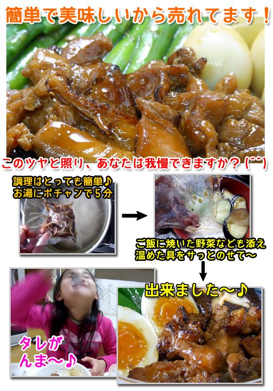 ご飯にピッタリのたれが激ウマ!比内地鶏の焼き鳥丼