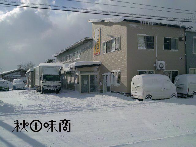 創業当時はまだやっている会社も少なかったきりたんぽ鍋セットの製造と秋田の名産品を扱う問屋としてスタートし、現在は比内地鶏製品を主力としたメーカーとなっております。